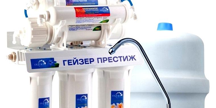 Фильтр для очищения воды Гейзер