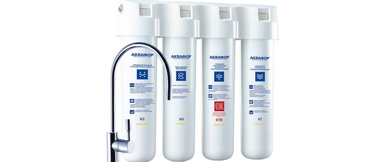 Аквафор система очистки воды